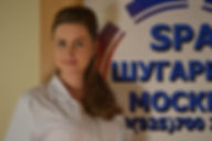 Татьяна Раменкова SPA Шугаринг