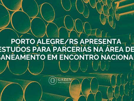 Porto Alegre/RS apresenta estudos para parcerias na área de saneamento em encontro nacional
