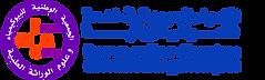 logo  SABGM.png