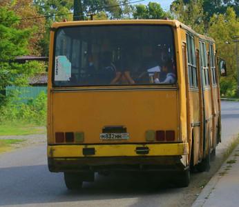 Wyjazdy do Abchazji, wakacje w Abchazji, jak jechać do Abchazji