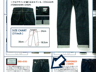 Media Information Vol.4