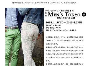 Men's Tokyo