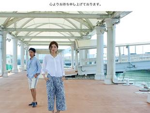 """ONO+8186 EXHIVISION""""FASHION WORLD TOKYO"""""""