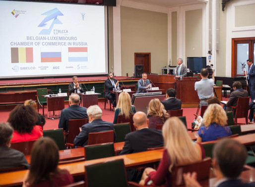 The BLCC in Russia hold its annual Gala Reception 2020