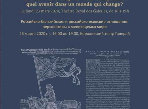 23/03 Séminaire scientifique sur la relation russo-belge et russo-europeenne PO