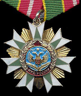 high official decoration of CCBLR Brussels