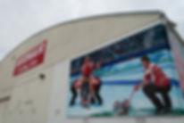 Avonair Curling Club