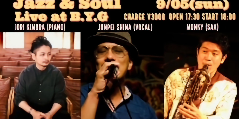 MONKY & 木村イオリ DUO feat. 椎名純平 Live and Streaming from 渋谷B.Y.G