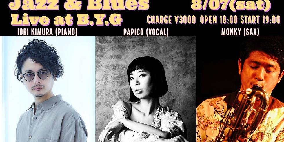 8月7日(土)『MONKY & 木村イオリ DUO feat. PAPICO』Live and Streaming from 渋谷B.Y.G