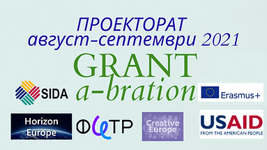 GRANT (1).png