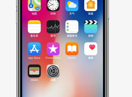 Apple Cuts Production For Next Gen iPhones