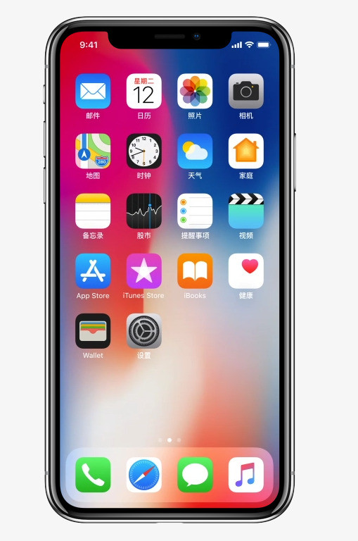 Source: Apple. Apple's iPhone X