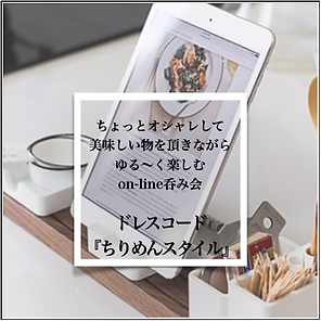 スクリーンショット 2020-05-31 17.40.11.png