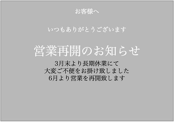 スクリーンショット 2020-06-01 12.19.13.png