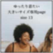 スクリーンショット 2020-05-21 6.10.23.png