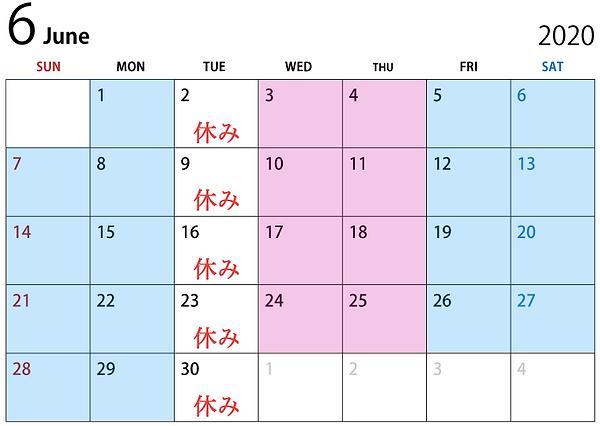 スクリーンショット 2020-05-29 11.25.38.png