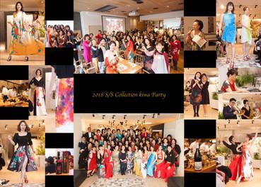 kiwa party
