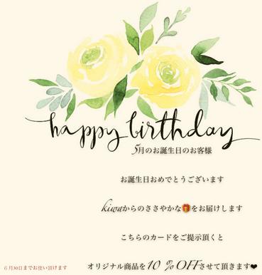 Happy Birthday❤️❤️❤️