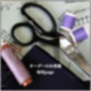 スクリーンショット 2020-05-21 6.10.34.png
