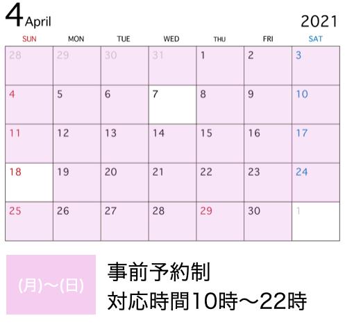 スクリーンショット 2021-03-31 17.27.38.png