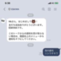 S__9011208.jpg