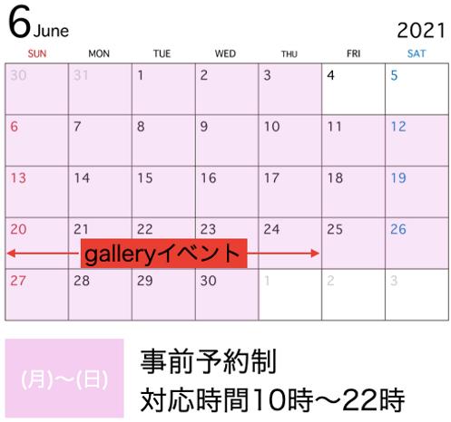 スクリーンショット 2021-06-04 5.29.11.png
