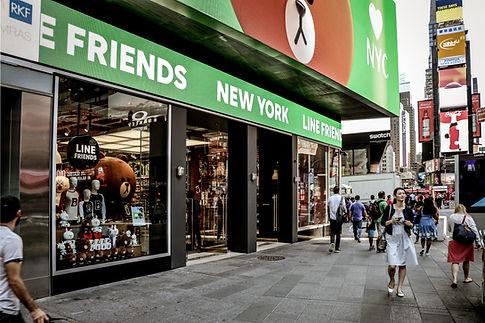 Line Friends NY at NY Times Square