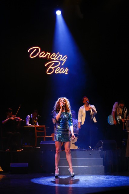 Dancing Bear, The Palace Theatre, Manchester