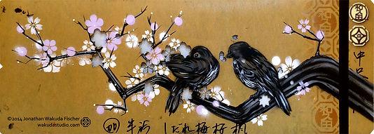 WakudaStudio_Birds_Sakura_1_2014.jpg