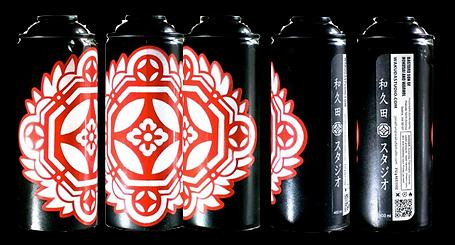 WakudaStudios_Kamon_Bottle_Black.png