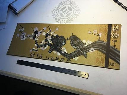 WakudaStudio_Birds_Sakura_1_Sprintime_Au