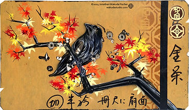 WakudaStudio_Birds_Momiji_2_2014.jpg