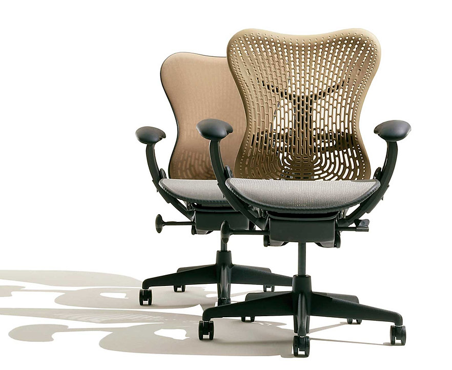 Aeron Chair Spare Parts Uk Awesome Herman Miller Office Chair