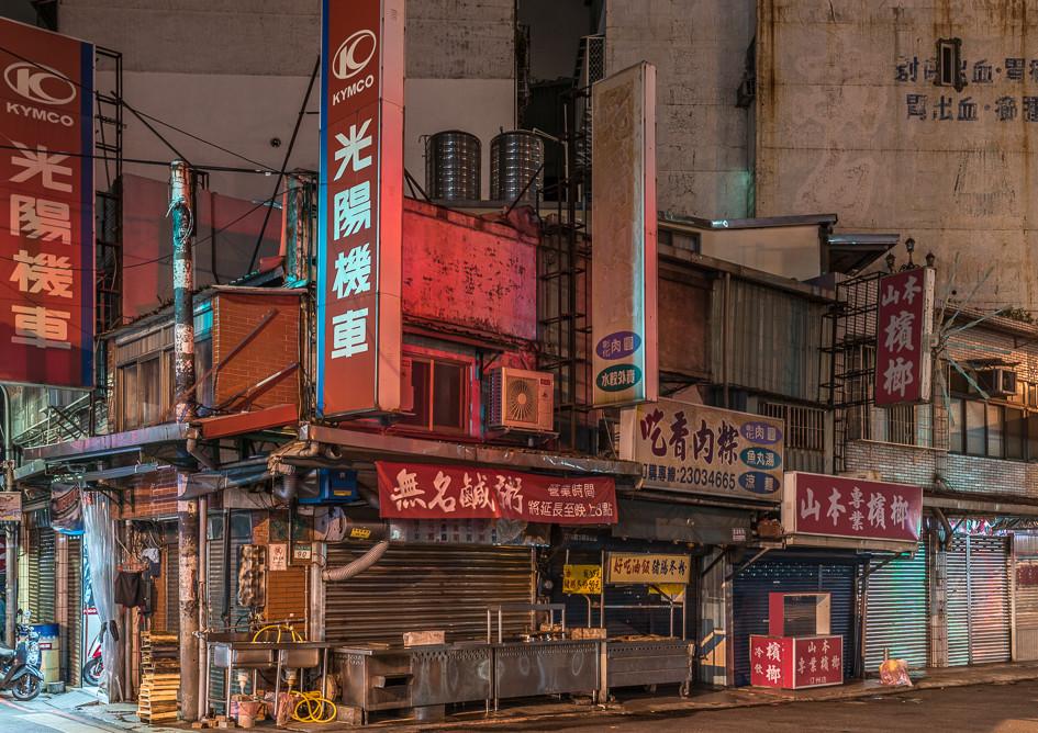 Street of Taipei, Taiwan