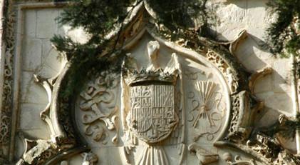 Escudos de la Portada del Palacio