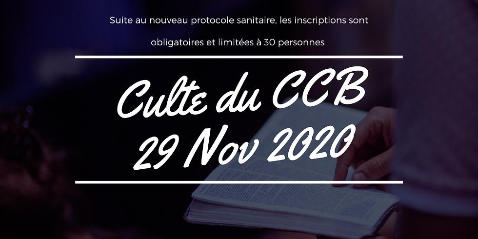 Culte du CCB du 29 novembre 2020