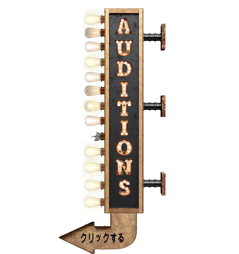 auditions light board home page.png