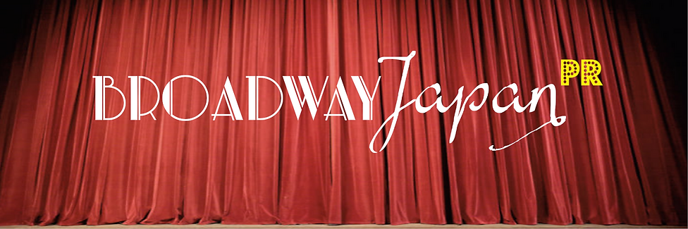 OFFICIAL_TWITTER_BANNER_©Broadway_Japan_