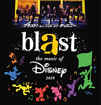 Blast!_The_Music_of_Disney_Official_Logo