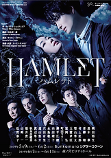 Hamlet Official Web Poster.png