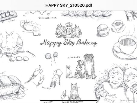 HAPPY SKY改装工事(1)