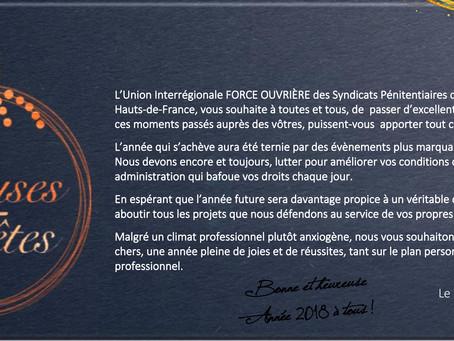 L'UISP-FO des Hauts-de-France vous souhaite d'excellentes fêtes de fin d'année