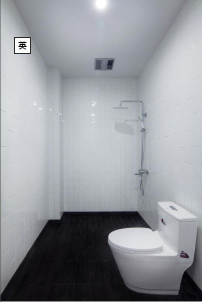 Studio A Bathroom