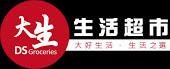 DS (Hong Kong).jpg