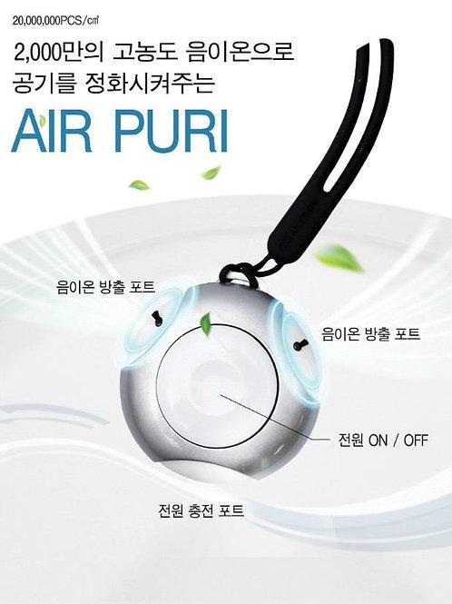 韓國隨身空氣淨化機 - Air Puri