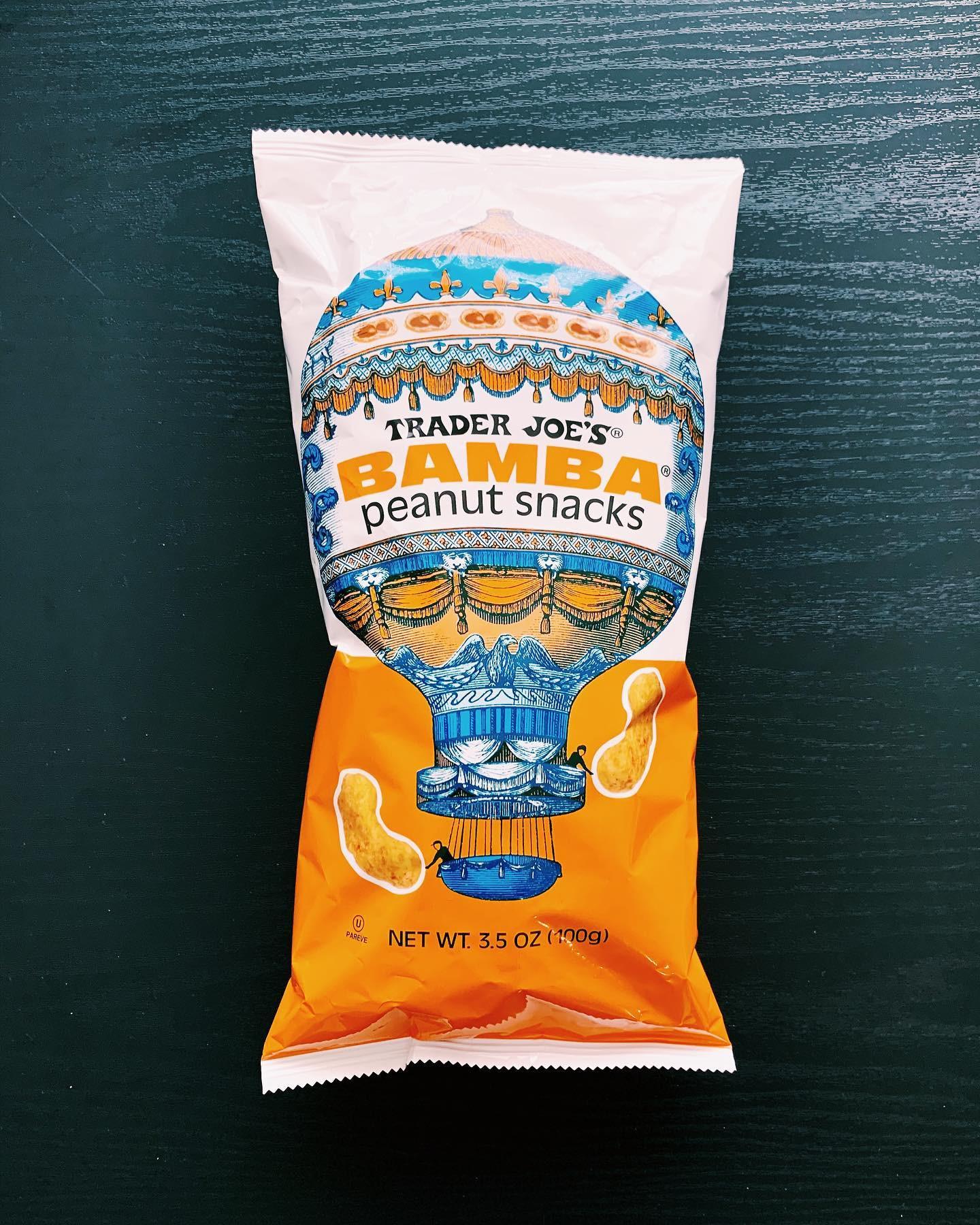 Bamba Peanut Snacks: 7/10