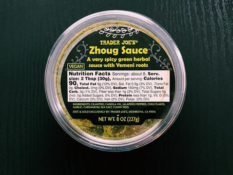 Trader Joe's Zhoug Sauce Review