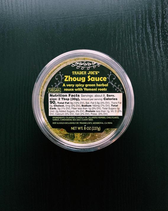 Zhoug Sauce: 9/10