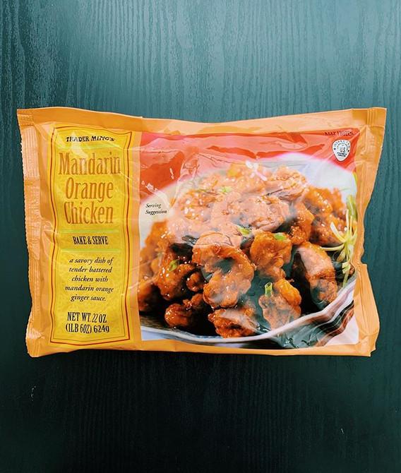 Mandarin Orange Chicken: 9.5/10