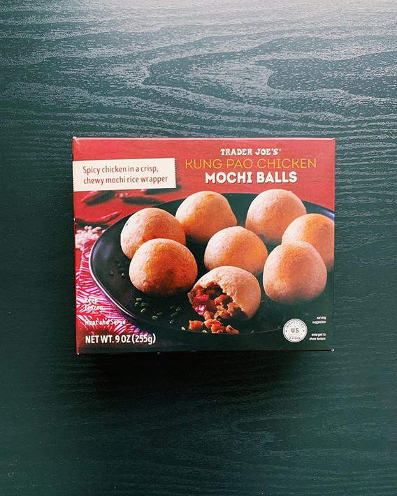 Kung Pao Chicken Mochi Balls: 8.5/10